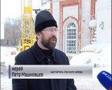 Восстановление Спасского собора