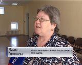 Слет кадетов и активистов военно-спортивных клубов в Проснице