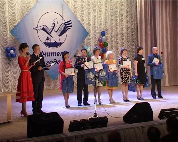 В Кирове назвали победителей регионального конкурса «Учитель года»