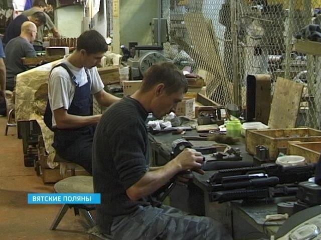 Вятскополянский завод «Молот-оружие» начинает выпуск новой продукции.