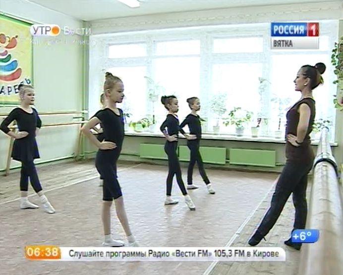 Победа хореографического коллектива