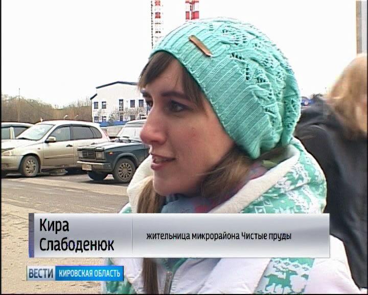 Поликлиника нижегородский район нижний новгород официальный сайт