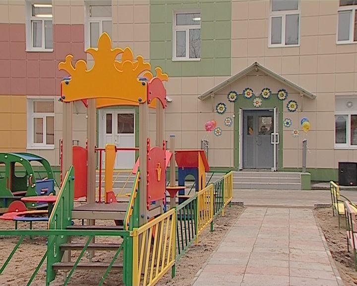 В Кирове построят два детских сада
