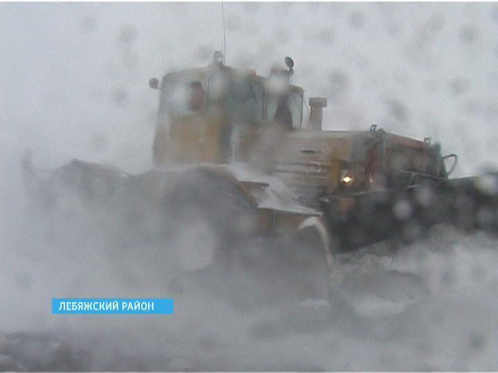 Метеопредупреждение о неблагоприятных условиях погоды