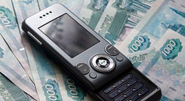 ВЯрославле пенсионерка отдала мошенникам около 70 000 руб.