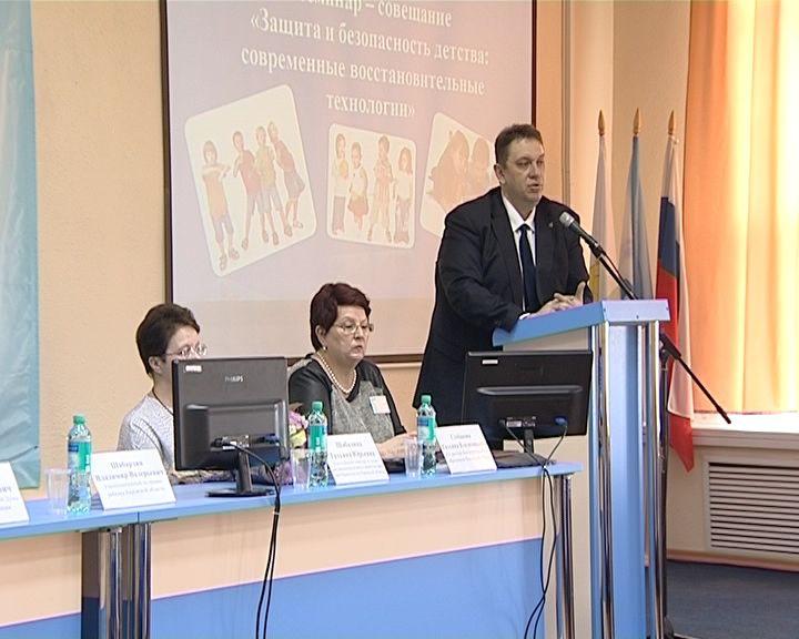 В Кирове проходит семинар педагогов