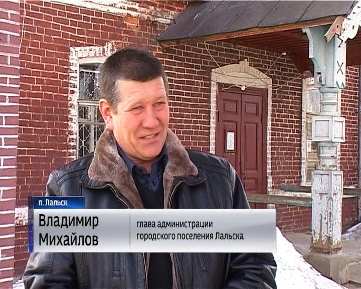 Новости г клинцы брянской области