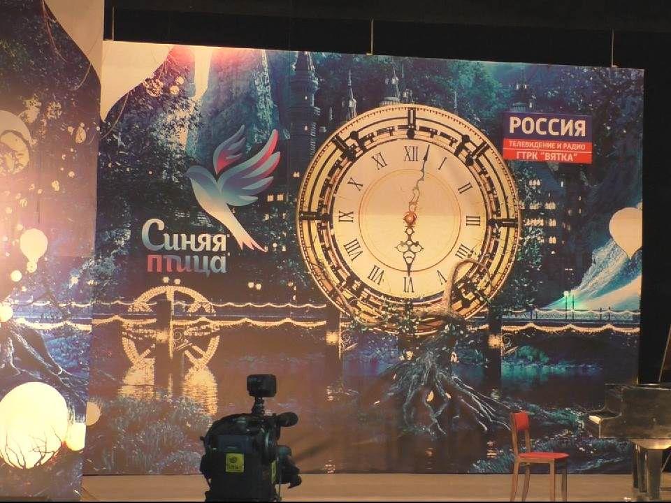 В Кирове завершился отборочный тур Всероссийского конкурса юных талантов