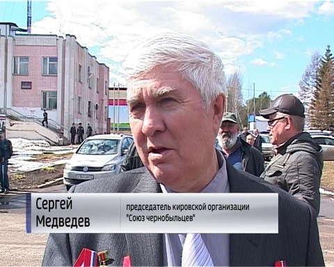 Льготы чернобыльцам в россии в 2017 году полный перечень