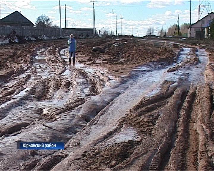 Проблемная дорога в Мурыгино
