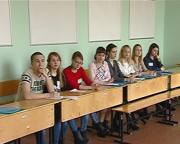 В Кирове прошёл студенческий форум