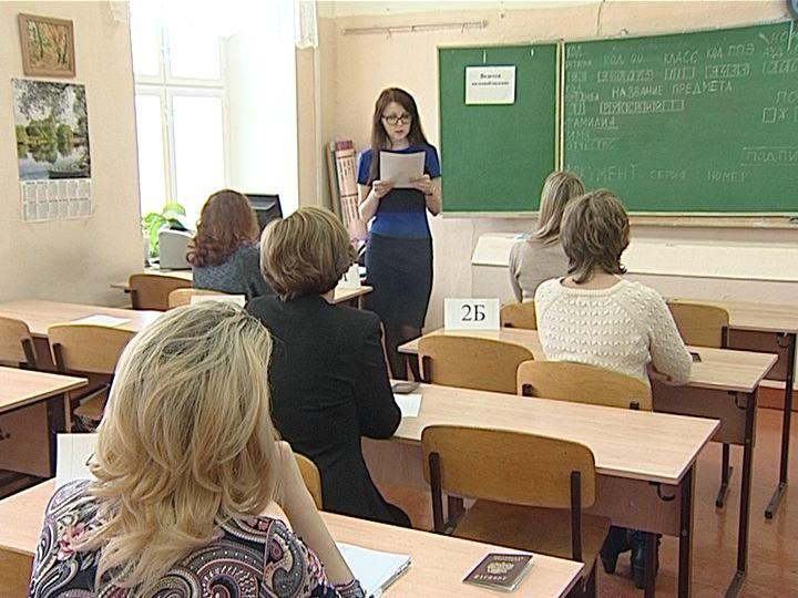 В Кировской области повысили зарплату бюджетникам