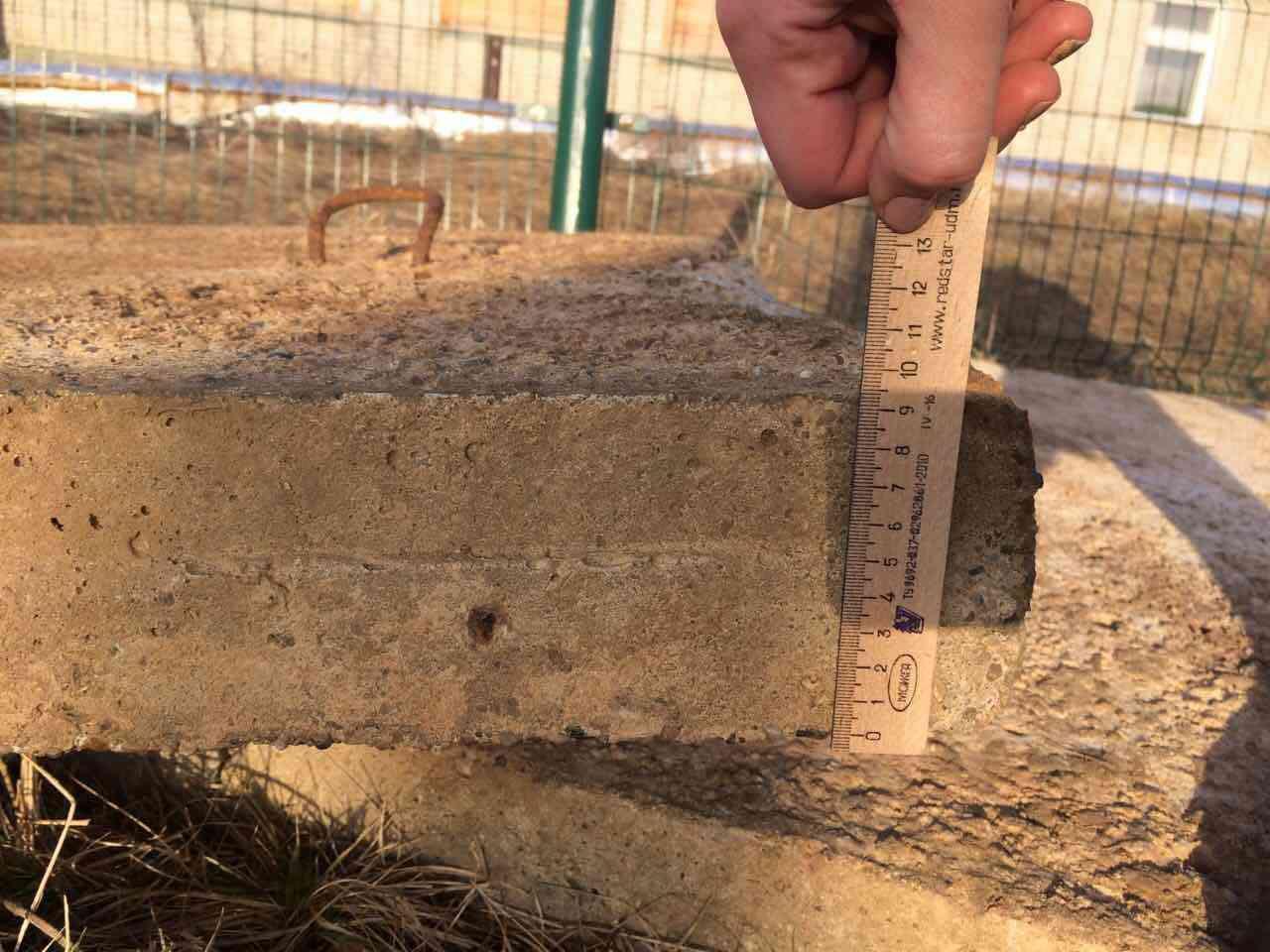 В Маромице на ребенка упала бетонная плита (ФОТО)