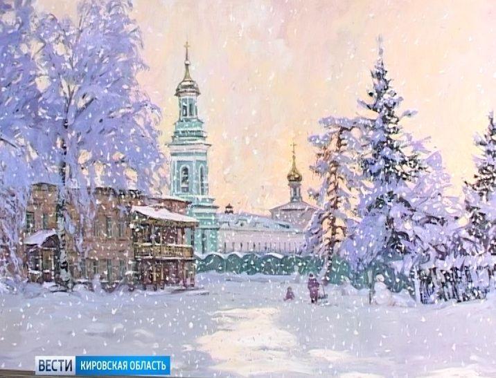 В художественном музее открылась выставка художника Дмитрия Сенникова