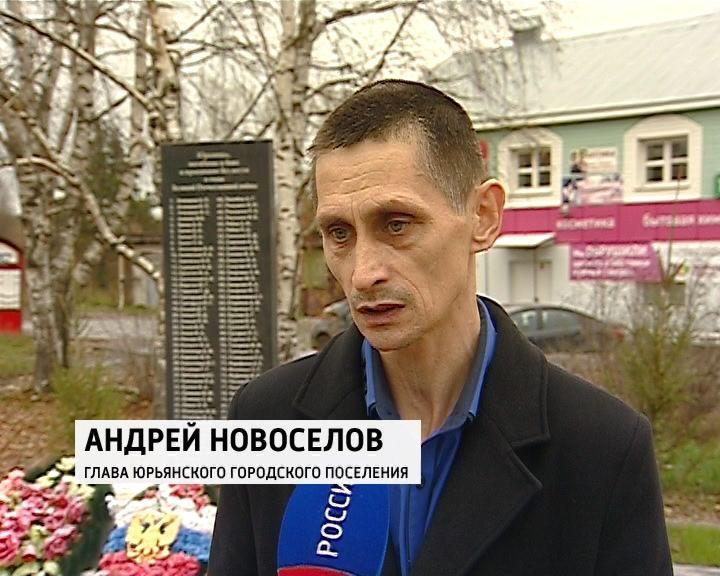 На руководителя Юрьянского поселения завели уголовные дела зарастрату имущества