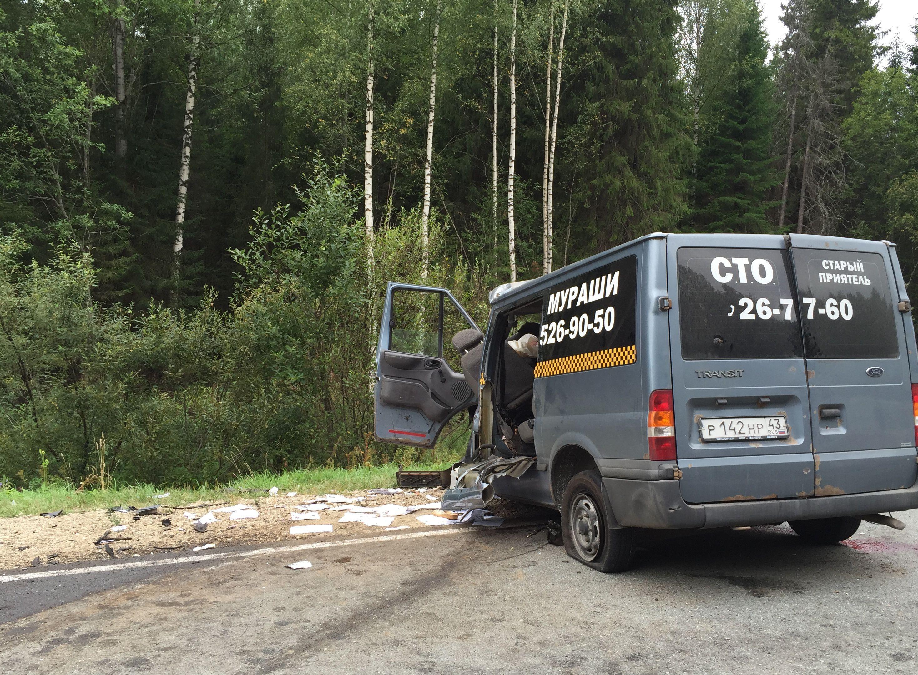 ВКировской области осудили виновника ДТП ссемью погибшими