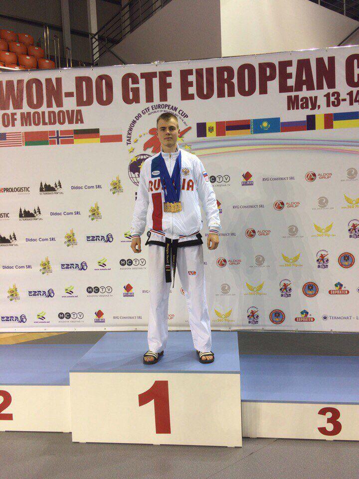 Кировчанин - победитель Кубка Европы по тхэквондо