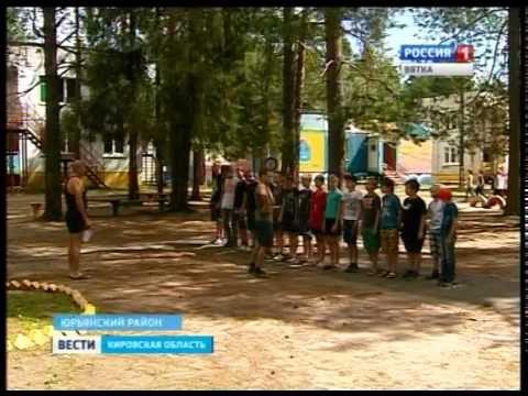 В Кировской области пройдет масштабная проверка всех детских лагерей.