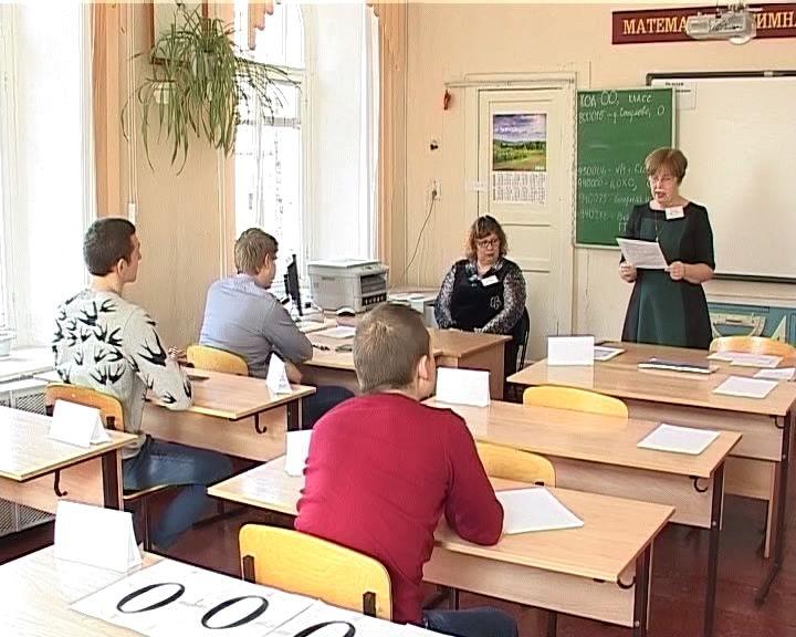 Кировские выпускники готовятся к итоговой аттестации