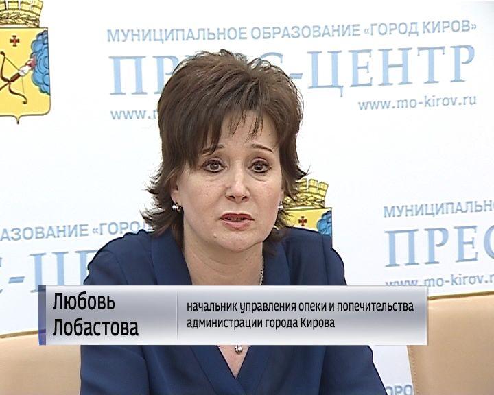 Новости интер украина онлайн сегодня