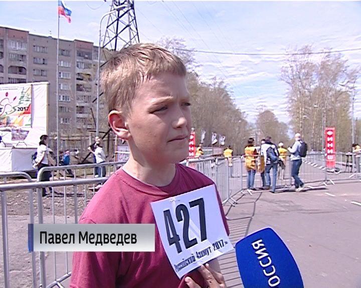 Настарт состязаний «Российский азимут» вышли около 2500 пензенцев