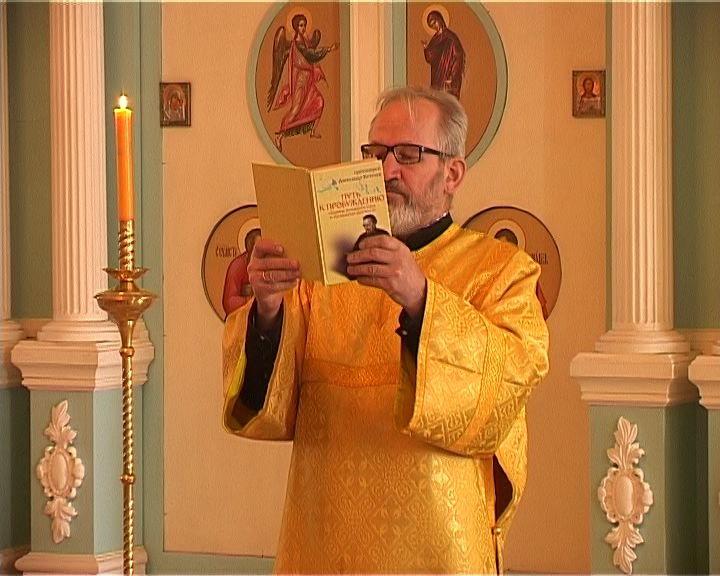 православные знакомства в кирове кировская область