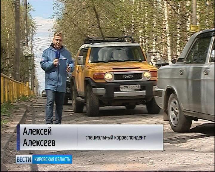 ОНФ: Самые убитые дороги вХабаровском крае