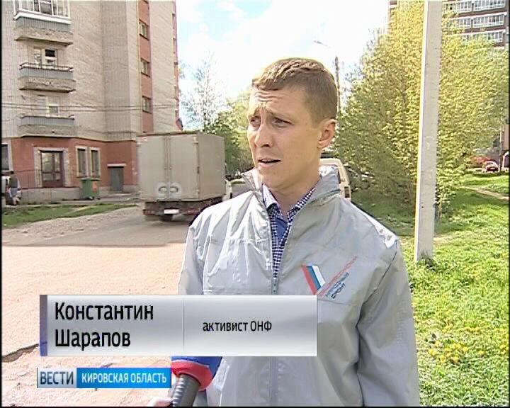 Активисты ОНФ неудовлетворены качеством ямочного ремонта дорог вАрхангельске
