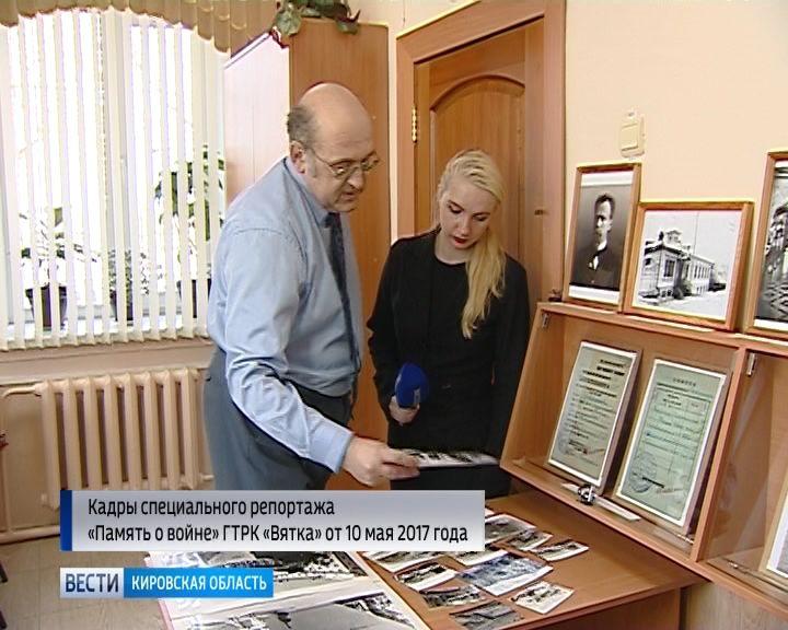 Сотрудники кировских архивов призывают горожан делиться личными фотографиями и письмами, касающимися истории региона