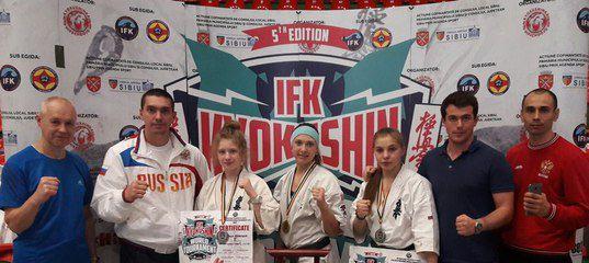 Кировчанки успешно выступили на чемпионате мира по киокусинкай