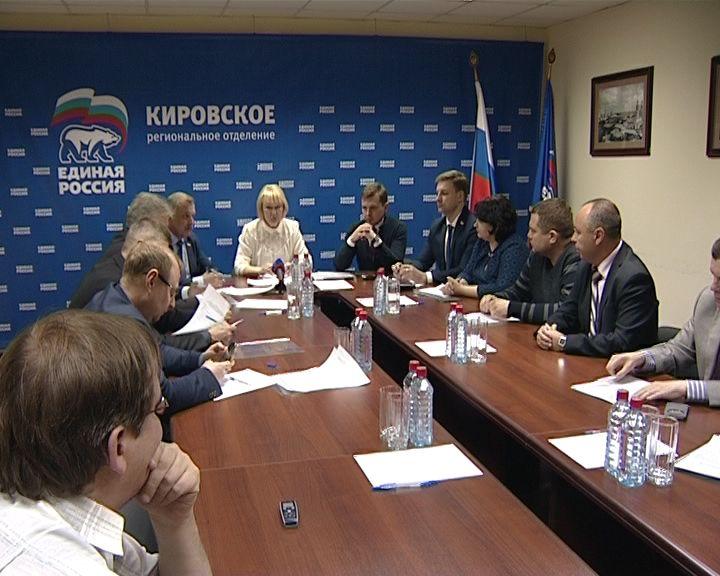 В Кирове подвели итоги предварительного голосования на выборах в гордуму