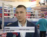 Турнир по боксу памяти Героя Советского Союза Александра Опарина
