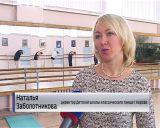 Театр балета города Кирова завоевал Гран-при на Всероссийском хореографическом конкурсе «Майский ландыш»