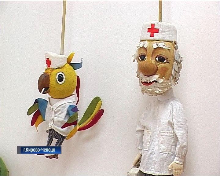 Кукольная выставка в Кирово-Чепецке