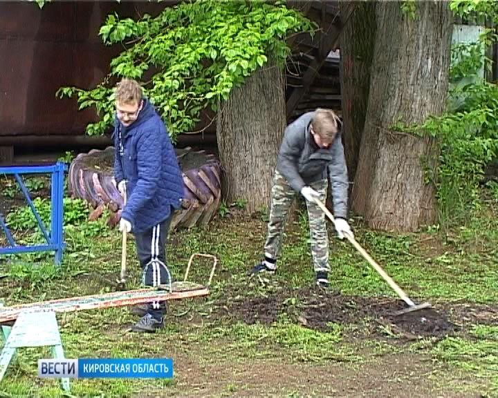 В Кирове открылась первая смена лагеря труда и отдыха