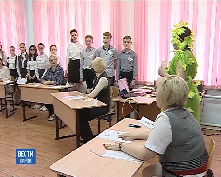 Киров посетили представители посольства Германии в Москве