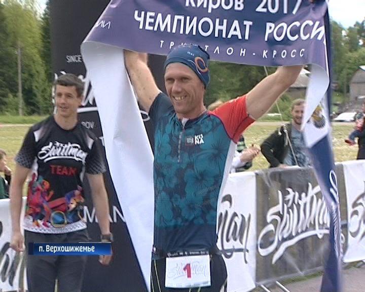 В Верхошижемье прошел чемпионат России по кросс-триатлону