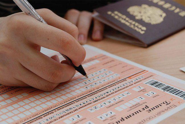 В Кировской области 51 выпускник получил 100-балльные результаты по ЕГЭ.