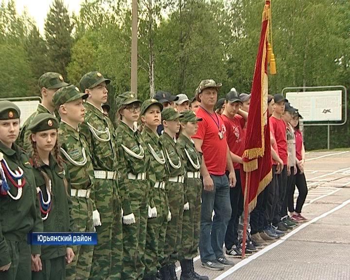 В Юрьянском районе стартовал региональный этап военно-спортивной игры
