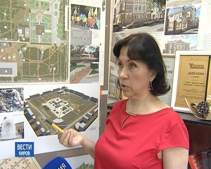 Проект благоустройства парка у дворца творчества Мемориал