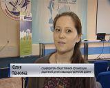 Трейси Перент поделилась с кировскими педагогами опытом обучения детей с особенностями развития