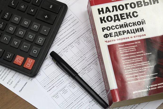 Истекает время уплаты налога на доходы физических лиц