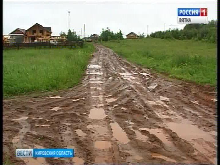 На решение проблем грунтовок требуется 2 миллиарда рублей