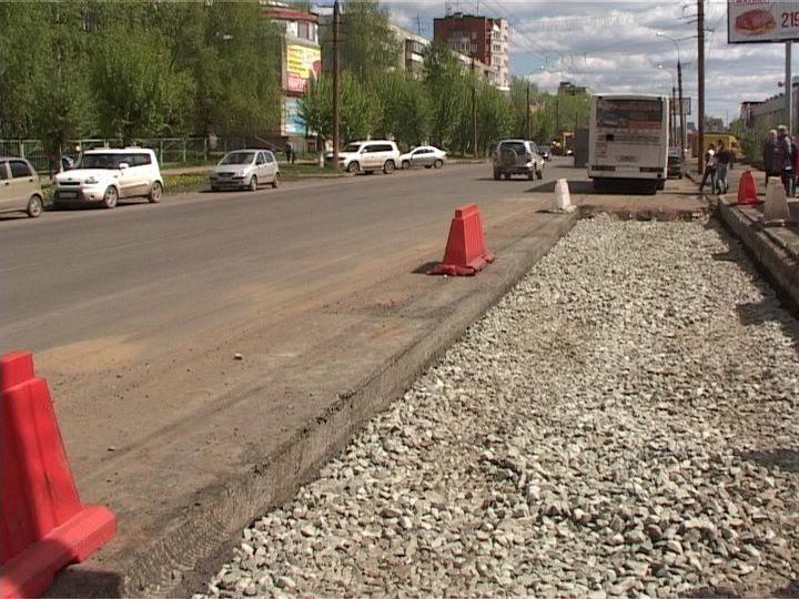 В Кирове продолжается ремонт на восьми улицах