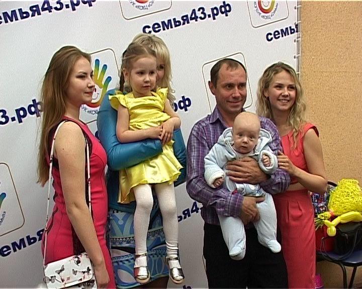 В Кирове отметили День семьи, любви и верности