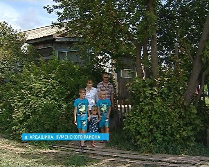 В Кировской области стартовал проект «Счастливые семьи Вятки»