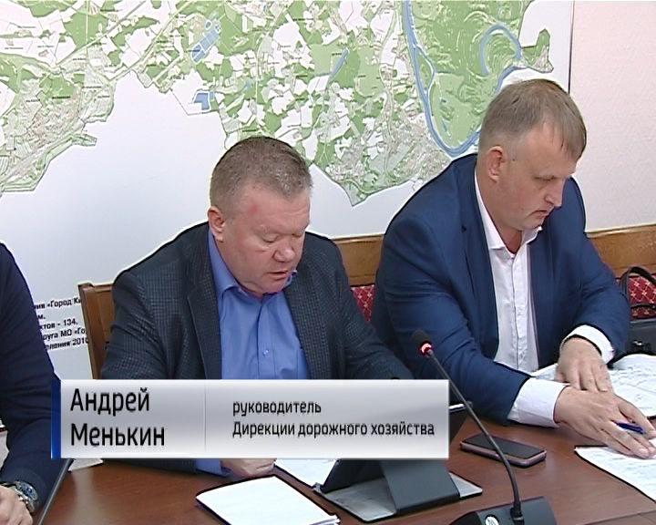 Подрядчики закончили ремонт еще на 3-х дорогах Кирова