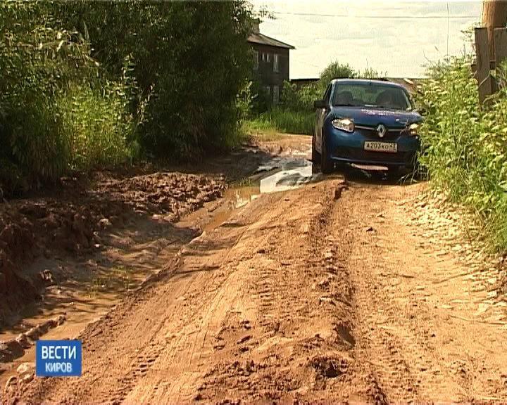 На дороге Киров–Сидоровка будут дежурить патрули ГИБДД.
