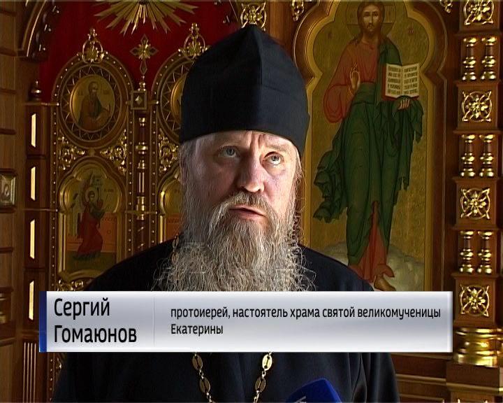Граждане Томской области приняли массовое крещение вреке
