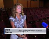 """Театр кукол завершает свой сезон фестивалем """"О любви на разных языках"""""""
